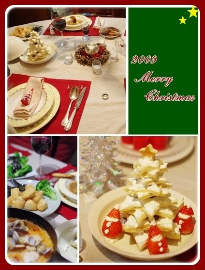 christmasu1