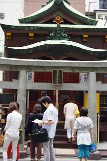 寳田恵比須神社